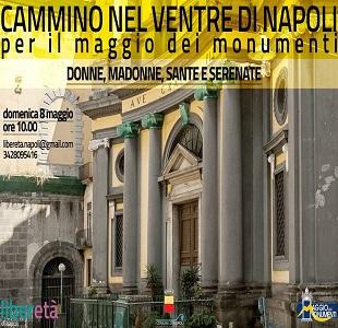 Cammino nel ventre di Napoli - Liberetà