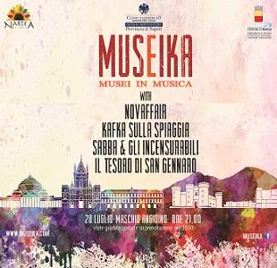 Museika