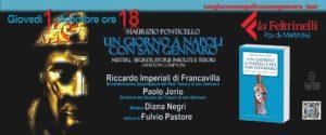 presentazione-in-prima-nazionale-del-nuovo-libro-di-maurizio-ponticello-un-giorno-a-napoli-con-san-gennaro